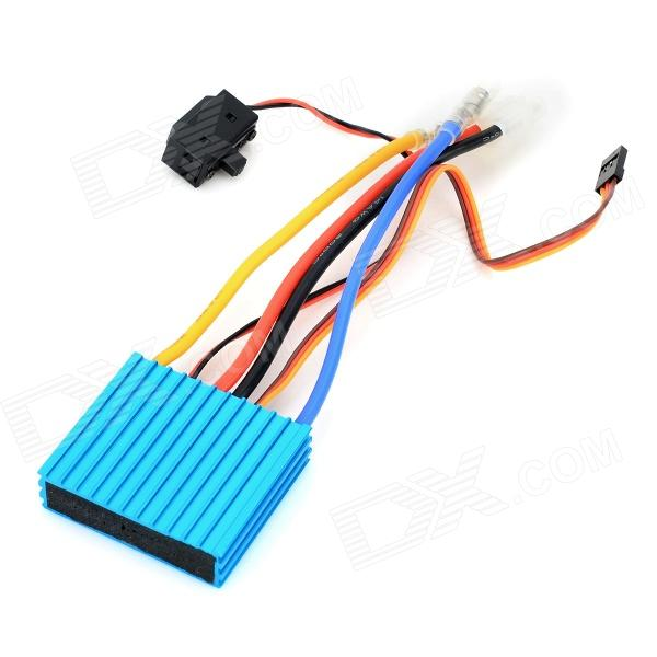 50A Waterproof Brush Electronic Governor for R/C Toy Ship - Blue + Black + Multi-Colored