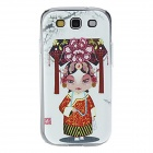 Kinston Pretty Peking Opera Girl Pattern Hard Case for Samsung Galaxy S3 i9300