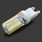 JRLED G9 5W 330lm 3300K 64-3014 SMD LED Warm White Light Bulb - White + Transparent (AC 220~240V)