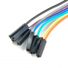 8-Pin DuPont Cables for Raspberry PI - Multicolored (21cm)