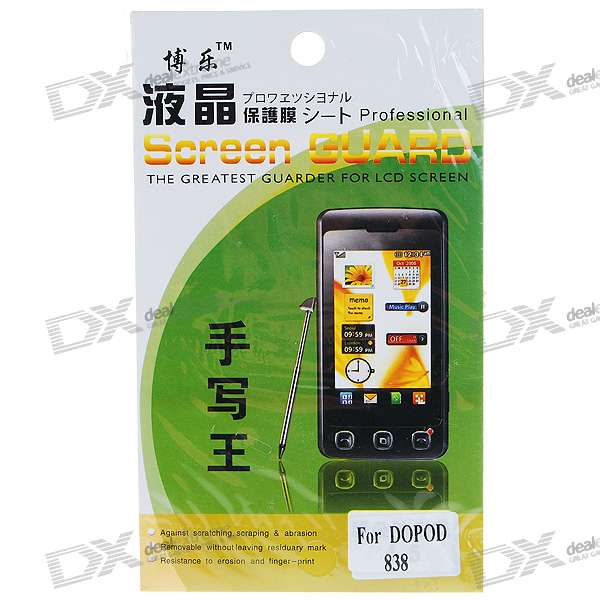 LCD Screen Protector with Cleaning Cloth for Dopod 838