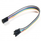 8 Pins Female to Female DuPont Cable for Raspberry PI (21cm)