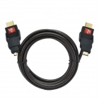 ZHQ 4-in-1 Ultra HD 18Gbps Detachable & Swivel HDMI 2.0 Cable - Black