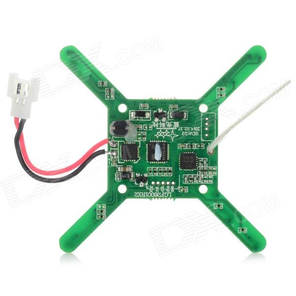 JJRC ABS Receiver for 1000-02 2.4G 4-CH 6-Axis Gyro R/C Quadcopter - Green
