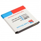 3300mAh Rechargeable Li-ion Battery for Samsung i9500 / i545 / i337 / L720 / M919 / R970