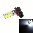 HJ-035 H8 24W 900lm 5000K 4-COB LED White Light Car Headlamp - Silver + Black (10~30V)