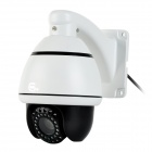 EDS 12XARW-700 12X Zoom Intelligent Medium Speed 1/3 CCD IR-LED Night Vision Camera Monitor (NTSC)
