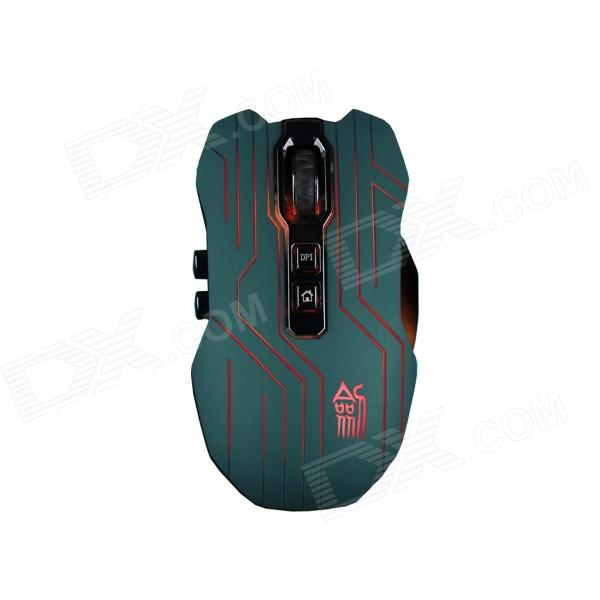 все цены на  JIANSHENGYIZU Classic 9-Key 2.4GHz Wireless Optical Gaming Mouse w/ Colorful LED Light - Army Green  онлайн