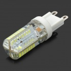G9 3W 180lm 7000K 64-SMD 3014 LED White Light Crystal Corn Bulb - White (AC 220V)