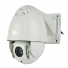 12XBW-700 12X Zoom Outdoor Intelligent High Speed IR-LED Night Vision Camera Monitor (NTSC)