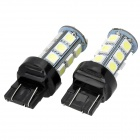 Marsing T20 5W 400lm 18 x SMD 5050 LED White Light Car Brake / Steering / Reverse Lamp (12V / 2 PCS)