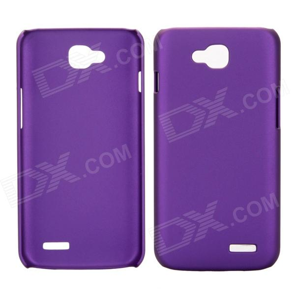 все цены на EPGATE Matte Snap-On Glossy Slim Case Cover for LG Optimus L90 D410 D405 - Purple онлайн
