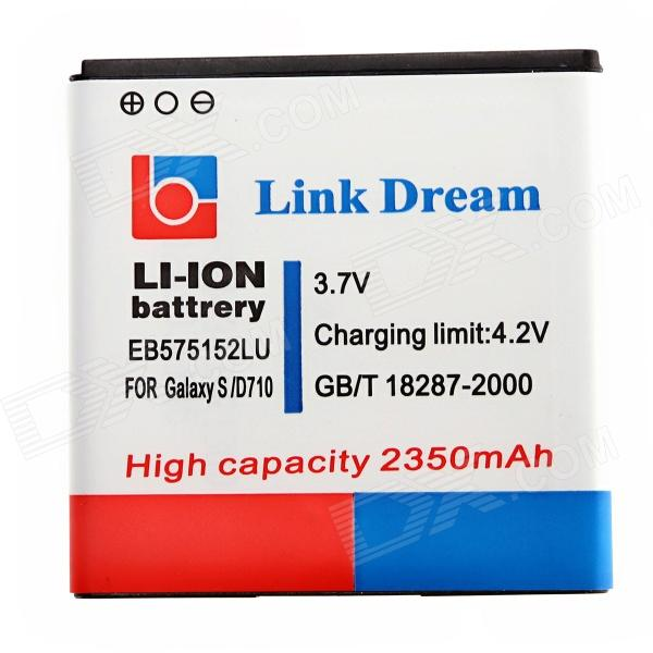LINK DREAM D710 3.7V 2350mAh Li-ion Battery for Samsung Galaxy S2 EPIC TOUCH 4G