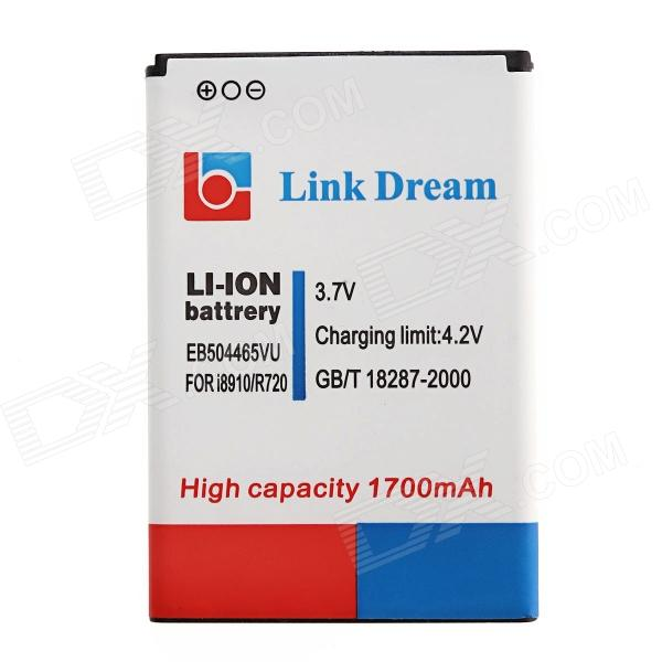 3.7V 1700mAh Li-ion Battery for Samsung Admire R720