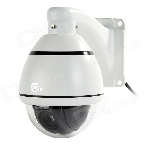 EDS PT1200 Outdoor CMOS 1200TVL 6mm Lens Smart Dome Camera (NTSC)