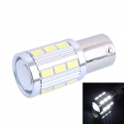 1157 4W 220LM 6000K 21-5730 SMD White LED Brake Light for Car (DC12~24V)
