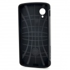 Fashion Armor Style PC + Silicone Back Case for LG Nexus 5 - Black