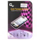 GXS G2 Protective 0.4mm Tempered Glass Screen Guard Protector for IPHONE 4 / 4S - Glossy