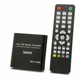 Jesurun MP021 Mini 1080P Full HD Media Player w/ HDMI / USB / SD / AV / YUV - Silver