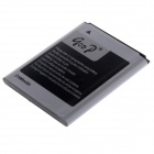 GOOP 3.7V 2100mAh Li-ion Replacement Battery for Samsung Galaxy S3 i9300 - Black