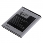 GOOP 3.7V 1650mAh Li-ion Replacement Battery for Samsung Galaxy S2 i9100 - Black