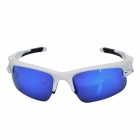 CARSHIRO Outdoor Sports PC Frame Resin Lens UV400 Protection Polarized Sunglasses - White + Black