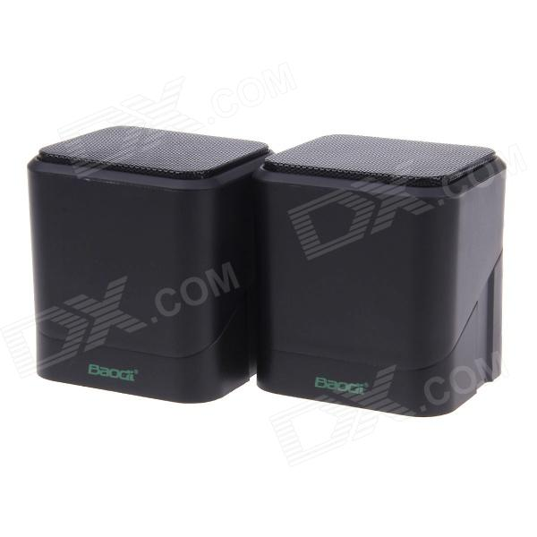 Baodi D12 180 Degree Rotation Digital Mini Speakers - Black (2 PCS) - DXSpeakers <br>Unique rotating design flexible - USB direct power supply standard 3.5 stereo interface simple and portable - Professional design and color - Pure tone sound beautiful excite people&amp;#39;s mind - Suitable for computers digital music players etc.<br>