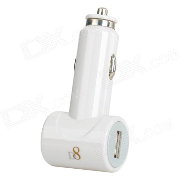 D8 013 Universal Dual USB Car Charger for Mobile Phone / IPHONE / IPAD / IPOD / MP3 - White