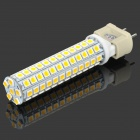 ShengDaGuang G12 16W 1300lm 3500K 102-5050 SMD LED Warm White Lamp - White + Silvery Grey