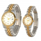 NARY 6030 Stainless Steel Band Quartz Wristwatch for Couples - Silver + Golden (Pair / 1 x SR626)