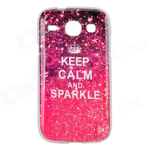 KEEP CALM AND SPARKLE Pattern Protective TPU Back Case for Samsung Galaxy Core i8262 чехол для для мобильных телефонов for samsung galaxy core i8260 i8262 samsung i8260 i8262 8260 8262