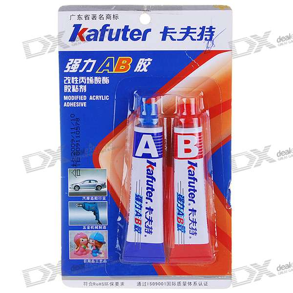 Heavy Duty A+B Acrylite Adhesive (Pair) janet norton on the other side the fall