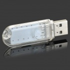 Handy Portable USB Powered 1W 7000K White Light 5-LED Mini Night-light Lamp - White