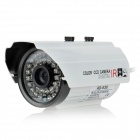 CW AD-636 BYD CMOS Digital Color IR Night Vision Waterproof CCTV Camera - White