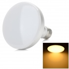 R013 E27 9W 800lm 3000K 18-5730 SMD LED Dimmable Warm White Lamp - Silver (AC185~265V)