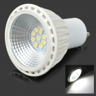 YouOkLight GU10 5W 380lm 6500K 9-2835 SMD LED White Spotlight - White + Grey (AC 100~240V)