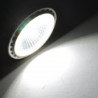 YouOkLight YK0760 GU10 5W 380lm 9-2835 SMD LED Cool White Spotlight