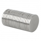 Round Strong Drawing NdFeB Magnets - Silver (20 PCS)