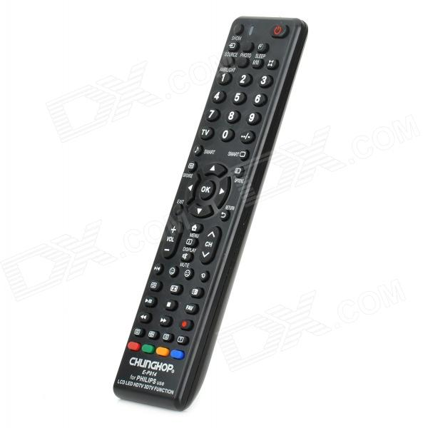 все цены на Universal LCD / LED / HD / 3D TV Remote Controller for Philips - Black (English) (2 x AAA) онлайн