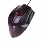 CARPO C2016 2400dpi USB 2.0 Wired Game Mouse - Purple + Black