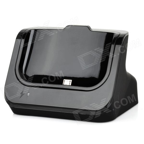 5V 1A Charging / Data Dock w/ USB Cable for HTC M8 - Black