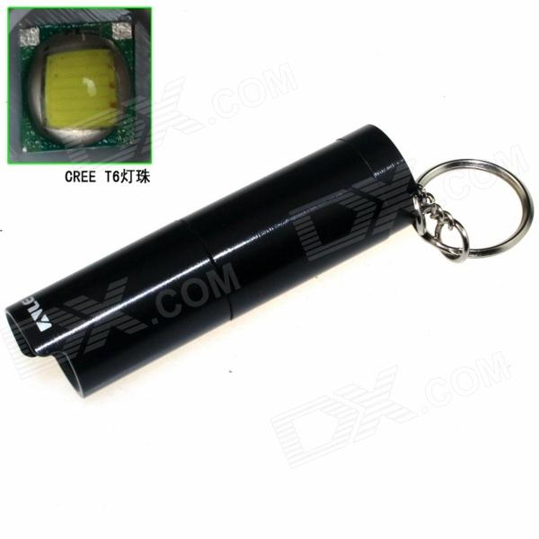 ALETO KL253H 1-LED 650lm 3-Mode White Light Flashlight w/ Keychain - Black (1 x 16340)