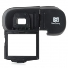 Nanguang CN-2N700 Foldable Plastic Fixation Eye Shade for Nikon Camera D700 - Black