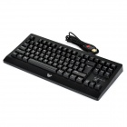 WB-005 DEMON KING Kablet USB 2.0 87-Key AULA Ergonomisk Design Gaming Mekanisk Keyboard-Svart
