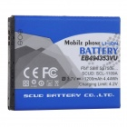 SCUD Replacement 1200mAh Rechargeable Li-ion Battery for Samsung S5570 S5330 S5570 I559 i5510