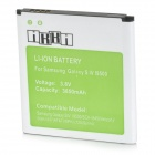 IKKI 3.8V 3500mAh Li-ion Battery for Samsung Galaxy S4 I9500 / I9502 / I9508 / I959 / I9505 - Green