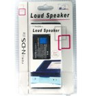 Replacement 3.7V 1000mAh Battery with Loud Speaker Combo Pack for NDS Lite