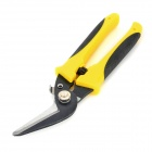 REWIN WH-5238 Multifunctional Pruning Shears - Yellow + Black + Silver