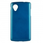 Protective Plastic Back Case Cover for LG Nexus 5 - Blackish Green