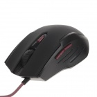 BAODI G20 1200 / 1600 / 2400 DPI USB Wired Optical Game Mouse w/ Colorful Light - Black